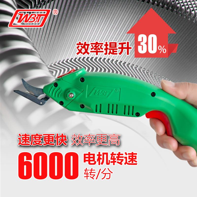 WBT-3大图-2-800.800.jpg