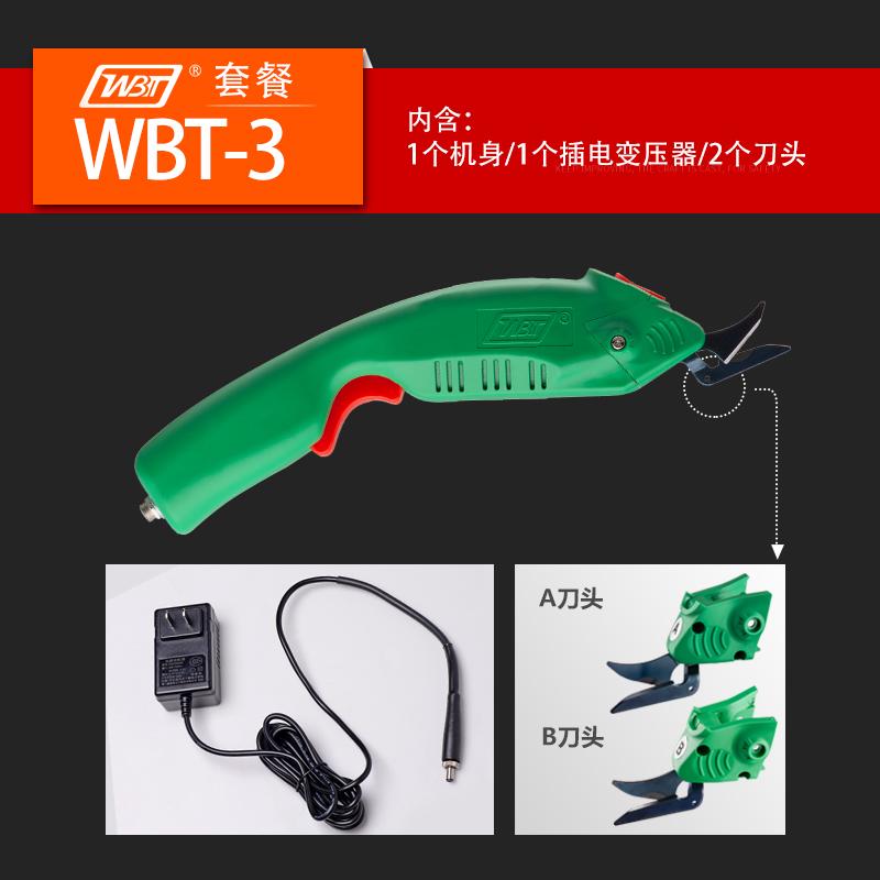 WBT-3-SKU-1-大图800×800.jpg