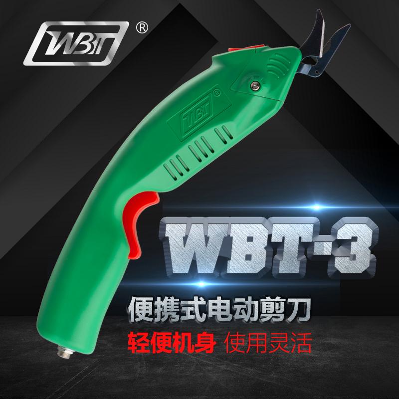 WBT-3大图-3-800.800.jpg