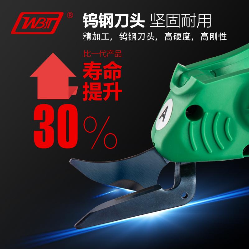 WBT-3大图-5-800.800.jpg